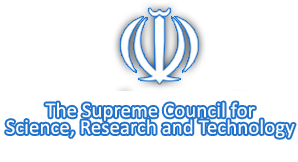 Iranian Supreme Council for Science Research & Technology